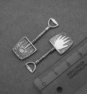 Лопата -загребушка