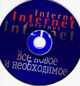 CD-ROM для компьютера