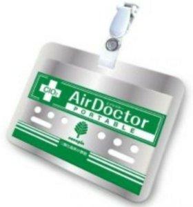 AIR DOCTOR - блокатор вирусов