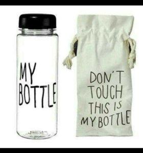 """Моя бутылочка """"My bottle"""""""