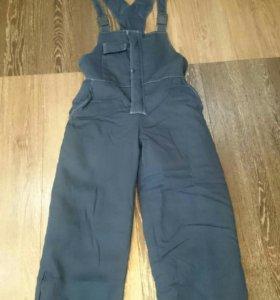 Куртка и штаны - зима