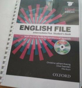Самоучитель английского языка