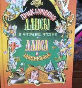 Приключения Алиса в стране чудес