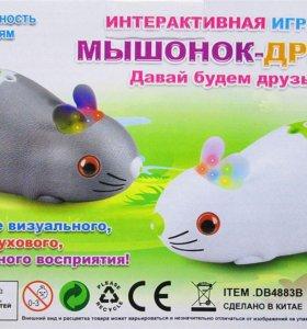 Интерактивная игрушка мышонок-дружок