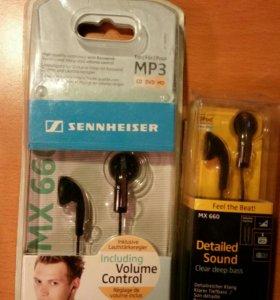 Новые наушники Sennheiser MX 660