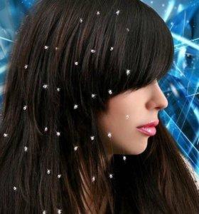 Стразы в волосы