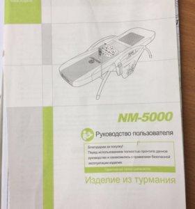 Кровать массажная NUGA BEST NM-5000