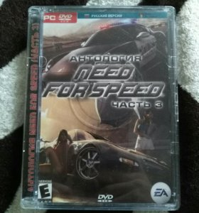 Антология NEED FOR SPEED Часть 3