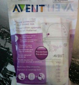 Пакеты для хранения грудного молока Avent новые