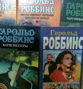Книги, б/у