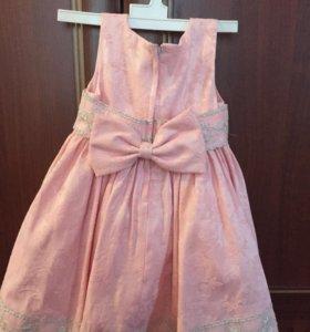 Платье для вашей принцессы Н/г