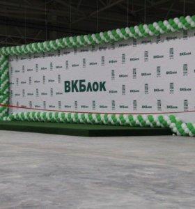 Газоблоки ВКБ, ГБЗ-1