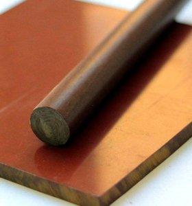 Текстолит (листы, стержни) все размеры в наличии