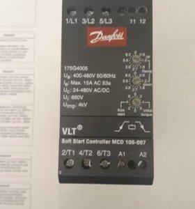 го пуска Danfoss MCD 100-007