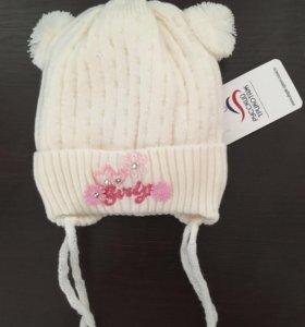 Новая зимняя шапочка 0-1 год.