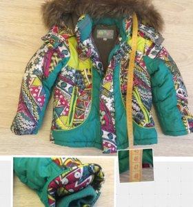Куртка, полукомбинезон и жилет детские, б/у