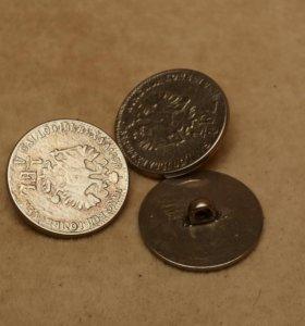 Пуговицы в виде старых монет