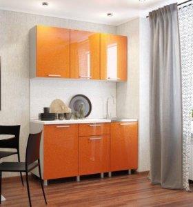 Кухня 1,5м «Блёстки Оранж»