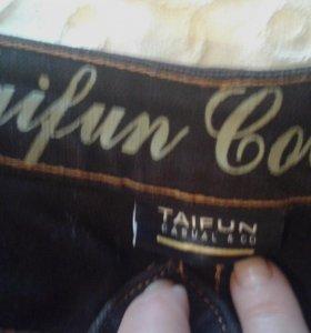 Плотные джинсы шоколадного цвета