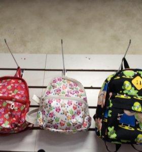 Рюкзаки для девочек и мальчиков