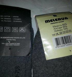 Носки мужские тёплые