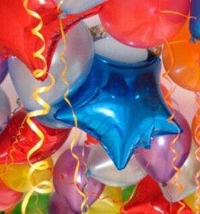 Воздушные и гелиевые шарики