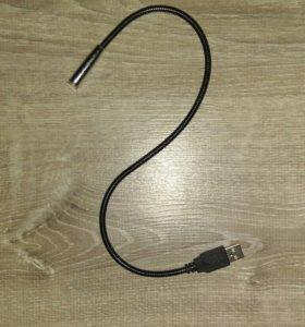 Лампа для клавиатуры