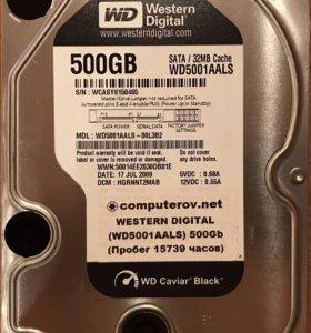 Жесткий диск для ПК 500Гб