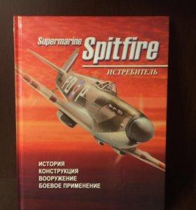 Истребитель Supermarine Spitfire