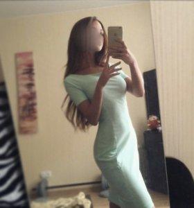 Платье Кира Пластинина S