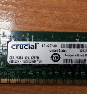 Память 4Gb DDR3 1333