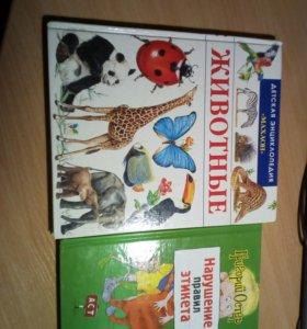 Детские книги и книги для прокачки мозгов