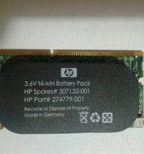 Контроллер RAID HP DL320 G5