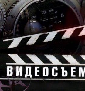 Видеосъёмка ANTONOV