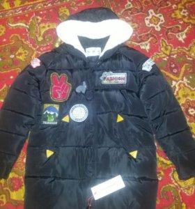 Куртка зима-осень  новая