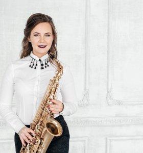Уроки игры на саксофоне