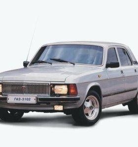 Газ Волга 3102