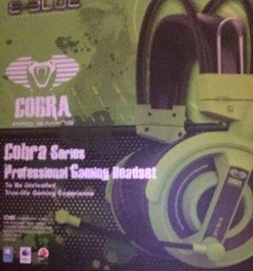 Игровые наушники COBRA