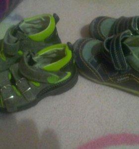 обувь 22-23р