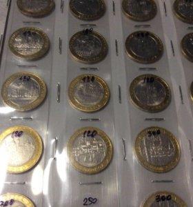 Продам монеты 10 рублей, биметал