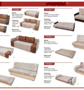 Продажа фабричных диванов