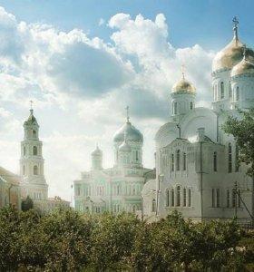 Святое Дивеево – Четвертый Удел Богородицы