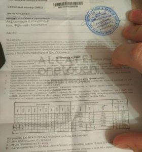Alcatel idol3 6039y