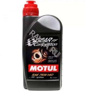 Motul gear FF competition Sae 75/140