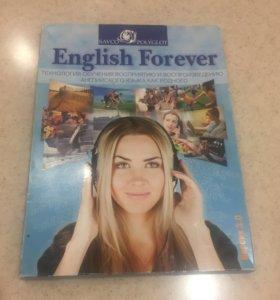 Курс Английский язык