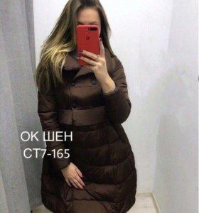 НОВАЯ шикарная КУРТКА-пальто