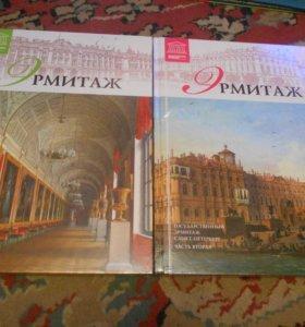 Книги серии Музеи мира от Комсомольской правды
