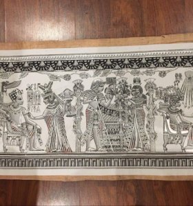 Папирус настенный