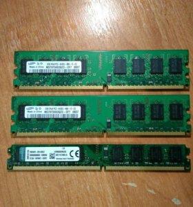 Оперативная память DDR-2 2гб