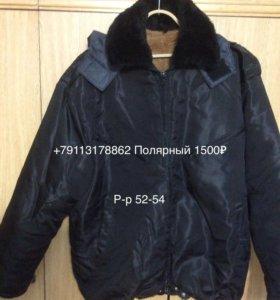 Куртка для в/с